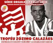 2017_sectorball_trofeu_zozimo_calazaes