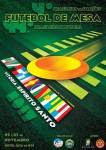 2017_disco_brasileiro_individual_liso_logo