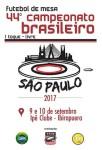 2017_disco_brasileiro_individual_livre_logo