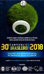 2018_bola12toques_brasileiroIndividual_logo